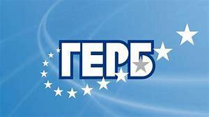 Емил Христов, зам.-председател на Народното събрание и евродепутатът Андрей Новаков обсъдиха политиката на ЕС в областта на екологията